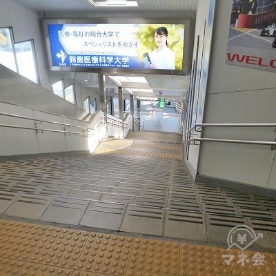 階段で地上へ下ります。