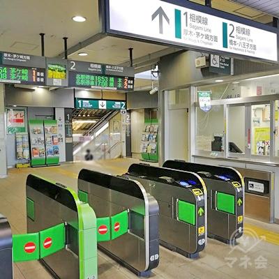 JR相模線 海老名駅の改札です。