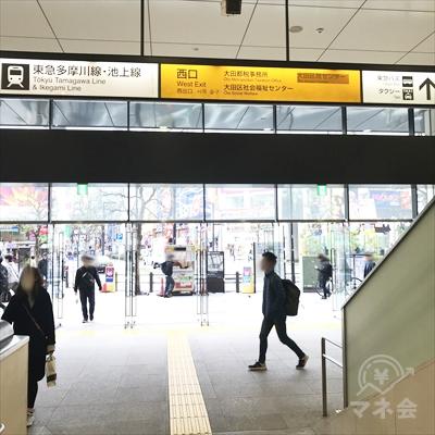 改札を出て右側の西口から駅を出ます。