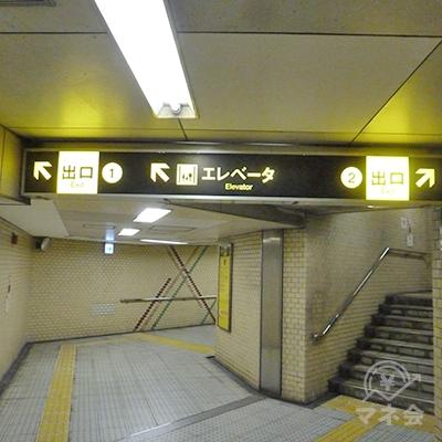 2番出口への通路です。