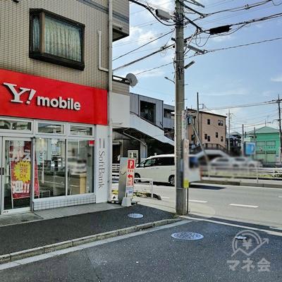 Y!mobileから左に曲がります。