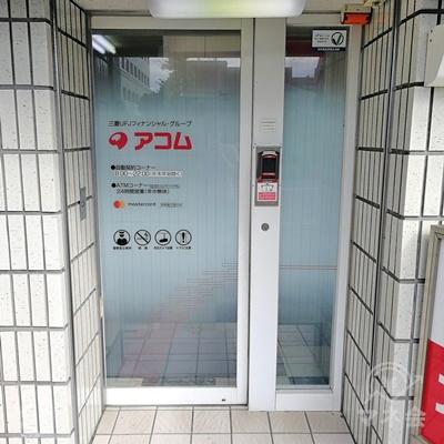 アコムの入口です。