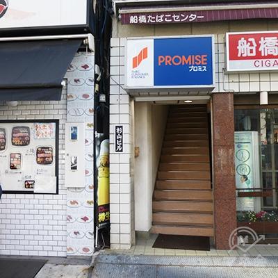 プロミスの入口階段です。