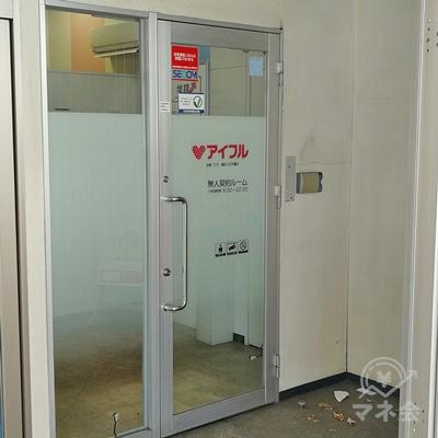 アイフルの入口は、建物の入口の右側にあります。