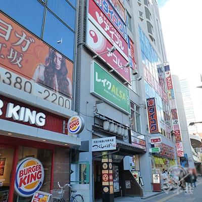 バーガーキング右のビルに店舗があります。建物入口は歩道沿いです。