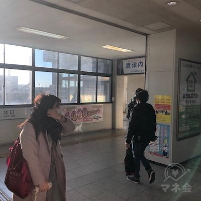 JR東海道本線の東刈谷駅改札を出たら右方向へ進んでください。