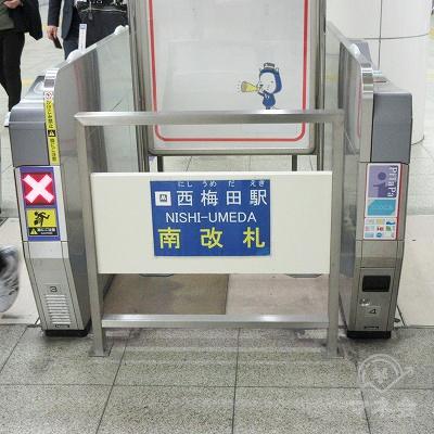 大阪メトロ四つ橋線西梅田駅、南改札を出ます。
