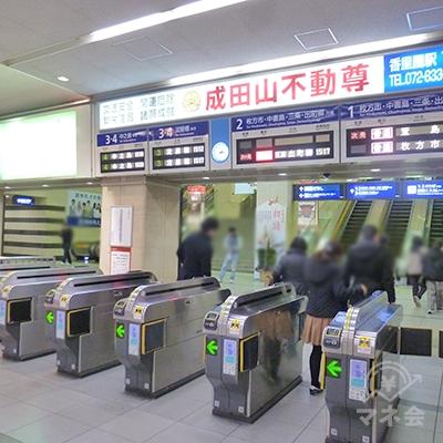 京阪電鉄京阪本線・京橋駅 中央改札口です。