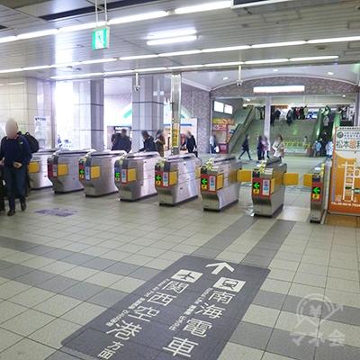 大阪メトロ堺筋線・天下茶屋駅の改札口です(1ヶ所のみ)。