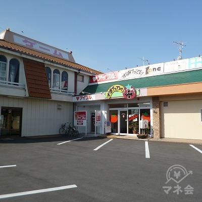 ゲームセンターなどが入る建物の一角にアイフルがあります。