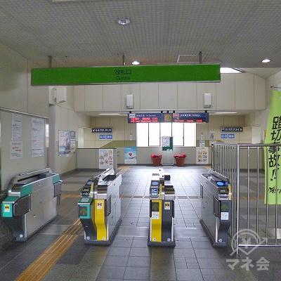 名鉄名古屋本線の豊明駅にて下車します。改札口は1箇所のみです。