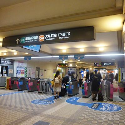 東急溝の口駅の正面口です。JRとの乗り換え口です。
