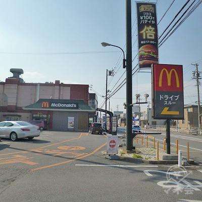 道中左手にマクドナルドがあります。