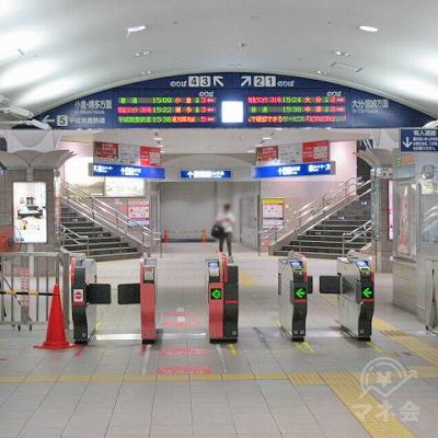 JR日豊本線行橋駅改札(1つのみ)を出ます。