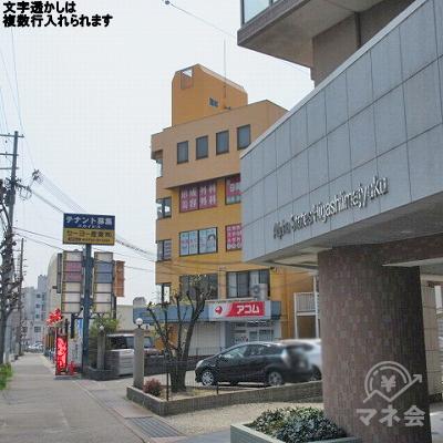 神姫バス停を通過してまもなく、右手にアコムの文字が確認できます。