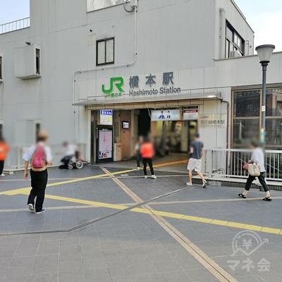 北口を出て振り返った際の橋本駅です。