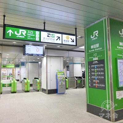JR神田駅の秋葉原寄り改札です。改札には名前がありません。