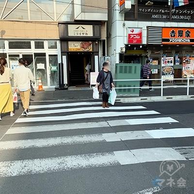 吉野家方へ向かって横断歩道を渡ります。