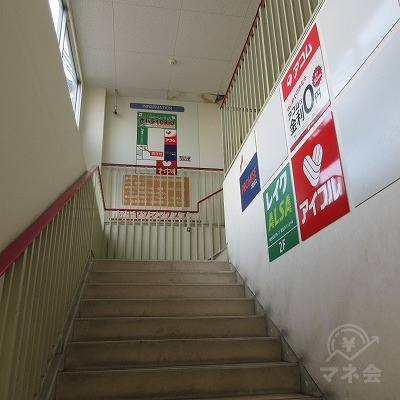 階段を上がり2階左手に店舗があります。