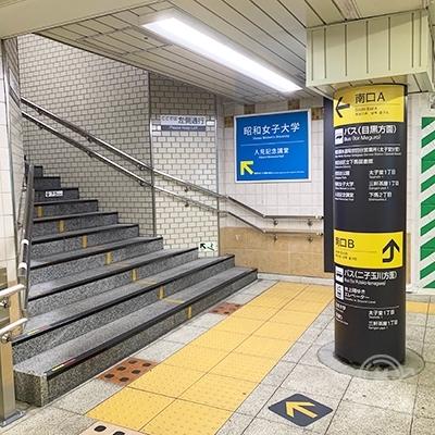 南口Aの階段です。中央改札を出た場合は左、西改札を出た場合は右に階段が出てきます。