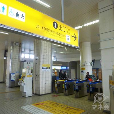 阪神なんば線西九条駅・1番出口側改札(西改札)口です。