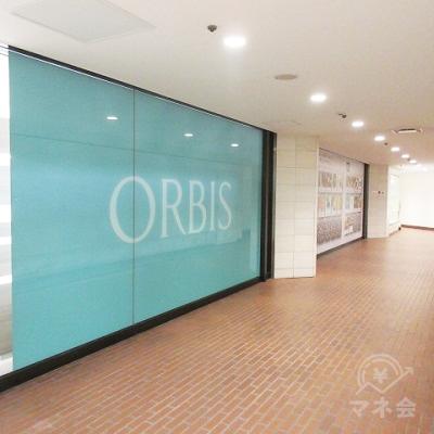 緑色のORBISを左手に通路を進みます。(京都マルイには入りません。)