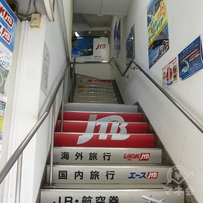 階段を3階に上がりましょう。