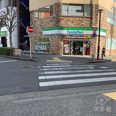 ファミリーマートの方へ横断歩道を渡ります。