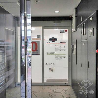 プロミスの店舗は、建物入口を入ったつきあたり、1階にあります。