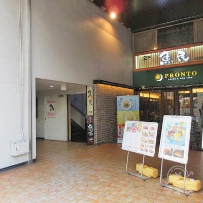 建物入口から入り、PRONTOを右手に建物内に入ります。