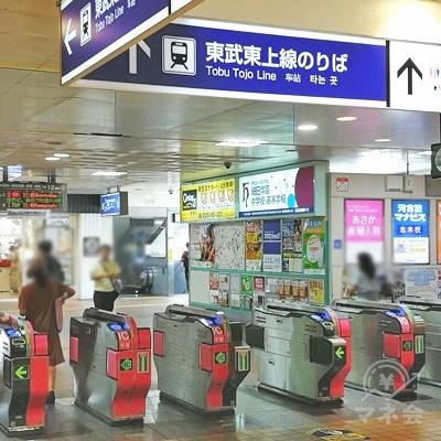 東武東上線 志木駅の改札です。