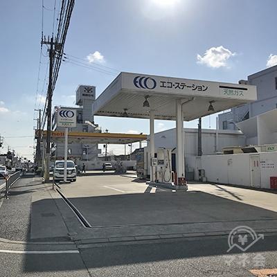 昭和シェルのエコステーションの方へ向かいます。