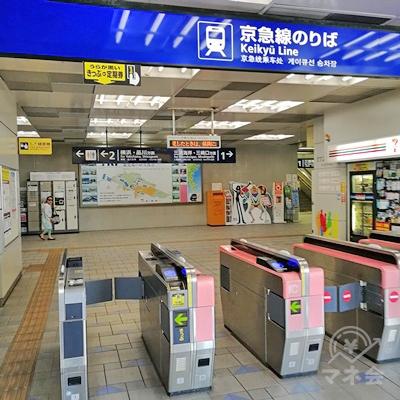 京浜急行 YRP野比駅の改札です。