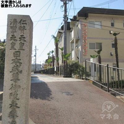 右手に石碑とオレンジマンションが見えた所で右に曲がります。