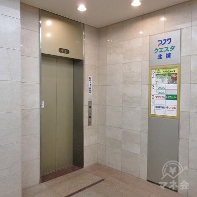 エレベーターで2階にレイクALSAがあります。