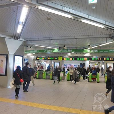 浦和駅中央改札です。