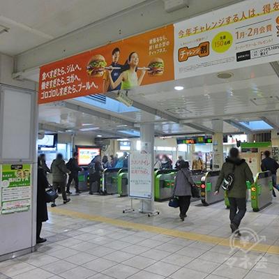 JR西川口駅の改札口です。