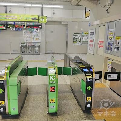 JR取手駅の東口改札です。