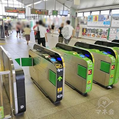 JR東戸塚駅の改札です。