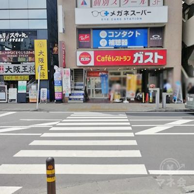 ガストの前の横断歩道を渡ります。