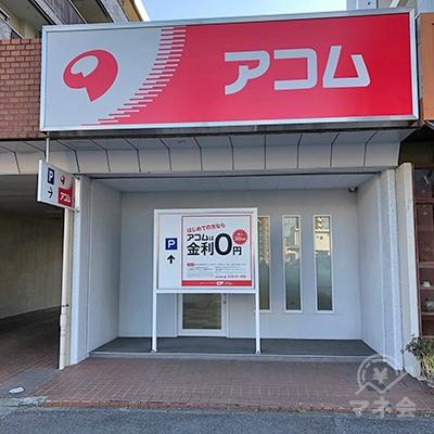 左手の1階に店舗があります。