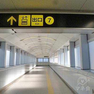 7番出口への通路(中央大通りの跨道橋)を通ります。