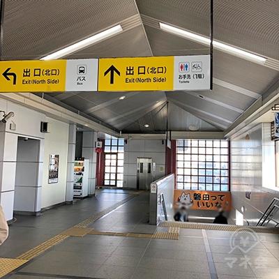 JR東海道線「磐田駅」の北口から地上へ下ります。