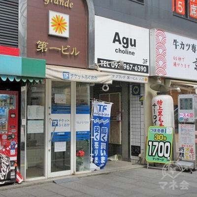 Aguと書かれた下から建物内に入ります。