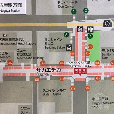 栄駅のサカエチカS8から出ます。クリスタル広場で案内を確認してください。