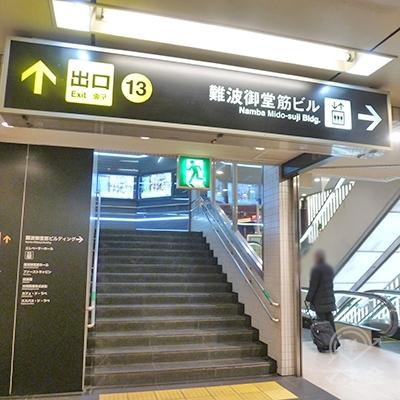 階段で地上へ上がります。