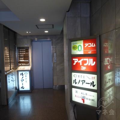 エレベーターで3階へどうぞ。