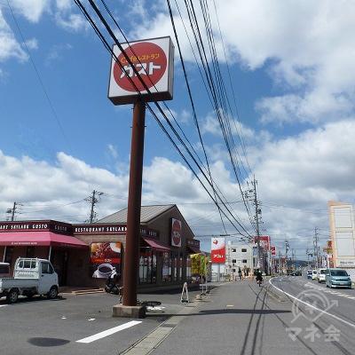 左折直後に「ガスト」があります。右は県道138号です。