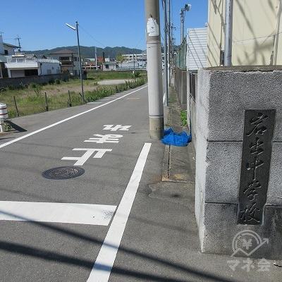 岩出中学校と刻まれた左側(森脇事務所左側の脇道)を進みます。