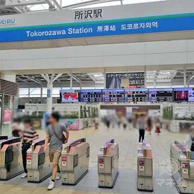 西武線所沢駅の改札です。